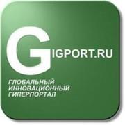 Глобальный Инновационный Гиперпортал group on My World