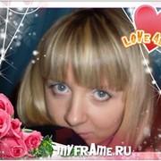 Юлия Виноградова - Пермь, Пермский край., Россия, 36 лет на Мой Мир@Mail.ru