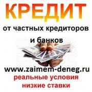 Автор: максим евгеньевич филонов почта: maksimfilllonov@yandexru