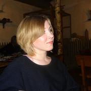 Фогель елена ивановна фото