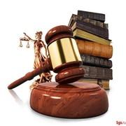 Юридическая компания «АСПЕКТЫ ПРАВА» группа в Моем Мире.