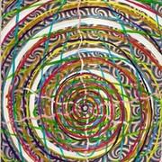 ДИАЛОГИ со ВСЕЛЕННОЙ©, Вибрационно-волновое целительство © group on My World