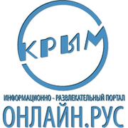 Симферополь - КрымОнлайн.рус группа в Моем Мире.