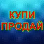 ОБЪЯВЛЕНИЯ  group on My World