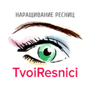 Наращивание ресниц - студия TvoiResnici 💎 группа в Моем Мире.