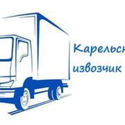 ТК Карельский извозчик - грузоперевозки по Карелии и России группа в Моем Мире.
