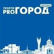 """""""Pro Город Сыктывкар"""" группа в Моем Мире."""