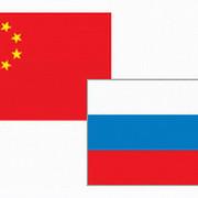 China & Russia group on My World