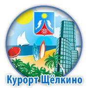 Щёлкино — РАЙ group on My World