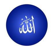 Ислам group on My World