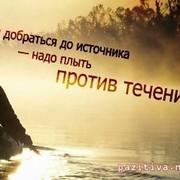 Владимир Сергеевич КОЛМАКОВ on My World.