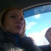 Анна Щербанюк on My World.