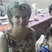 Елена Кушнарева on My World.