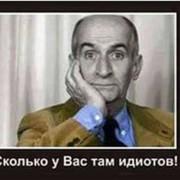 Sergej ja on My World.