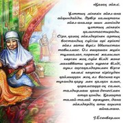 Бибинур Пулатова on My World.