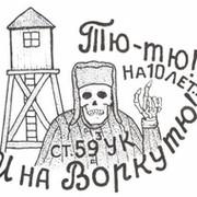 Алексей Дорожный on My World.