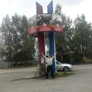 Евгений Селиванов on My World.