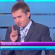 Evgeniy Elchin on My World.