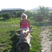 Ирина Ерохина on My World.
