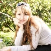 Ольга Касьянова on My World.