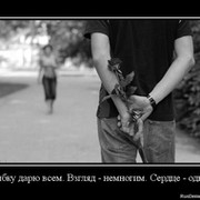 Максим Красавцев on My World.