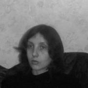 Мария Салий on My World.