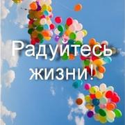 Софья Юрьевна Якубова on My World.