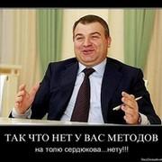Петр Петрович on My World.