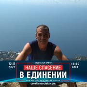 Валерий Суромин on My World.