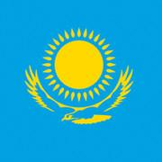 Аппарат акима Рощинского сельского округа on My World.