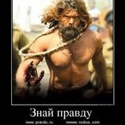 РУСИЧ МУРОМСКИЙ on My World.