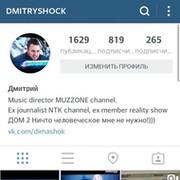 Дмитрий Шок on My World.