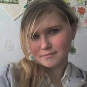 Татьяна Фомина on My World.