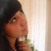 Вероника Спирёва on My World.