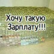 Ilya Vidyasov on My World.