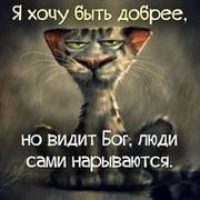 ксюша максютенко on My World.