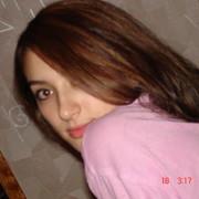 Замира Хамидова on My World.