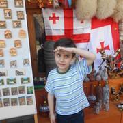 zurab zurashvili on My World.