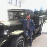 Александр Владимирович on My World.